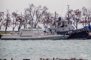 Россия отбуксировала захваченные украинские катера – СМИ