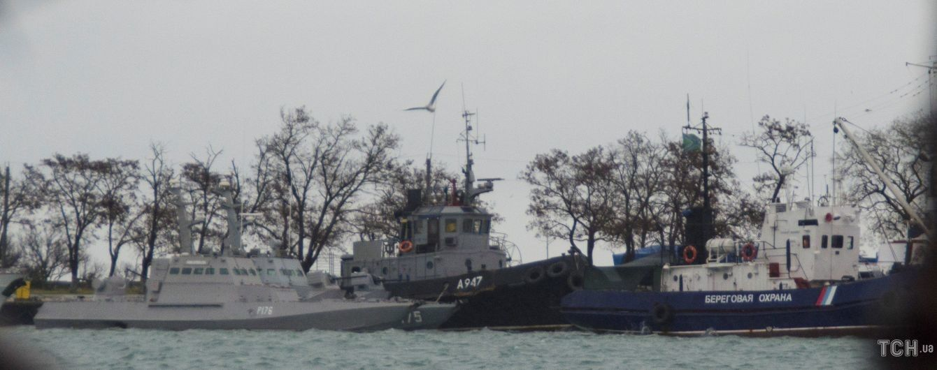 """Аферисти пробують """"поживитися"""" на родинах полонених Росією моряків"""