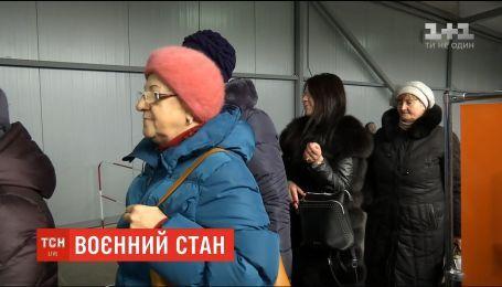 В Донецкой области известие о военном положении вызвало волнение и панику