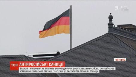 Германия предложила Киеву и Москве обсудить ситуацию с пограничниками