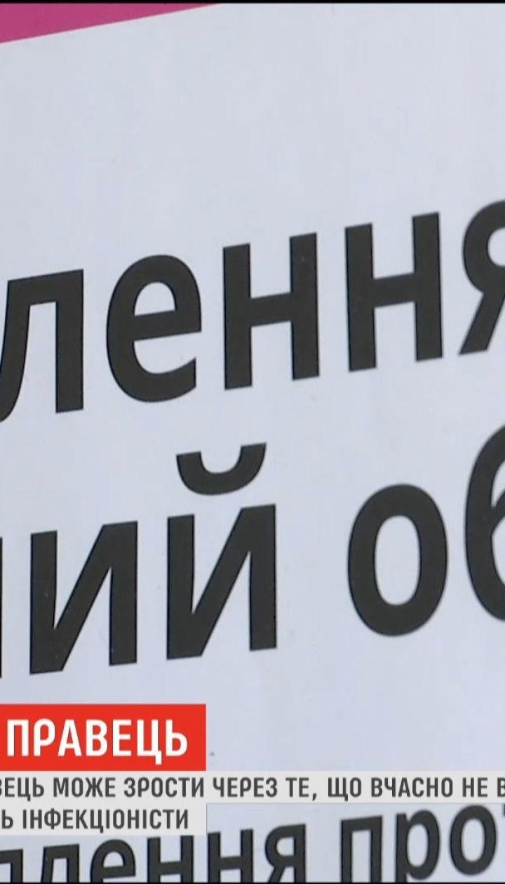 На Киевщине спасают 2-летнего мальчика, который заболел столбняком