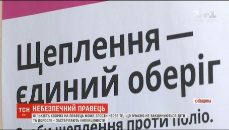 На Київщині рятують 2-річного хлопчика, який захворів на правець