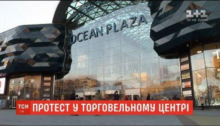 Активисты третий день подряд пикетируют торговый центр в Киеве