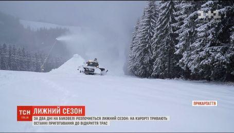 Лыжный сезон начнется уже в эту пятницу в Буковеле