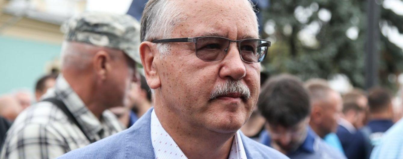 В Одессе около 30 человек в масках напали на Гриценко и однопартийцев, есть пострадавшие