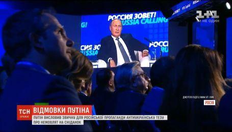 Порошенко пытался позвонить Путину сразу после захвата кораблей