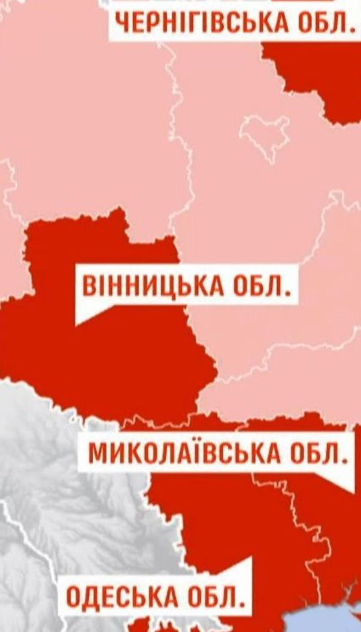 В Україні закон про запровадження воєнного стану набув чинності