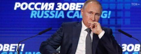 """""""Ми не хочемо, як у Парижі"""": Путін нажахав Росію наслідками мітингів"""