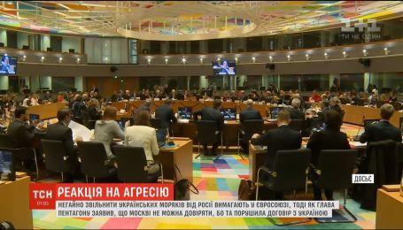 Реакция мира: ЕС и США требуют немедленного освобождения украинских моряков и захваченных судов