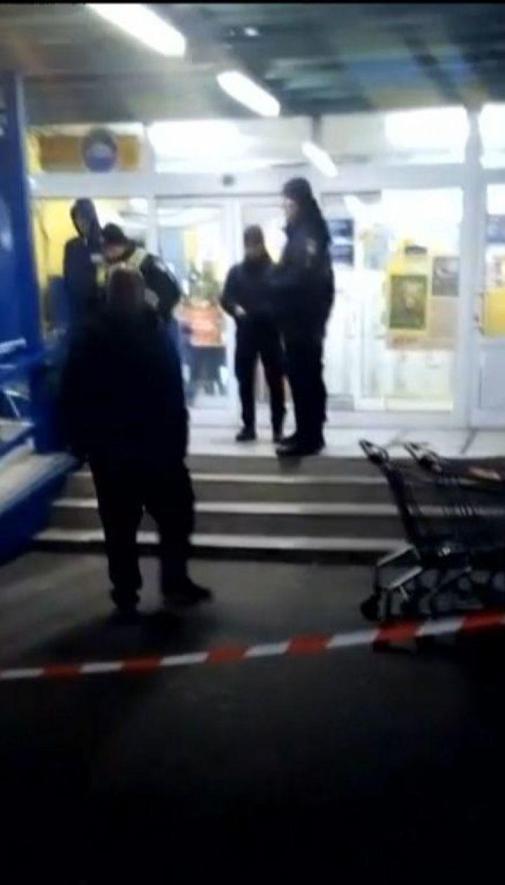 У столиці евакуювали усі супермаркети однієї з мереж через замінування