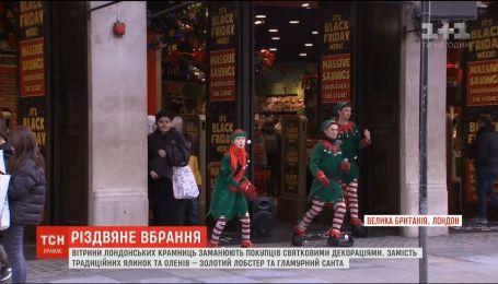 Вітрини лондонських крамниць приміряли різдвяне вбрання