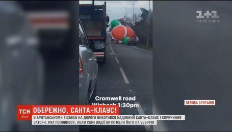 У Британії надувна фігура Санта-Клауса спричинила затори на дорогах