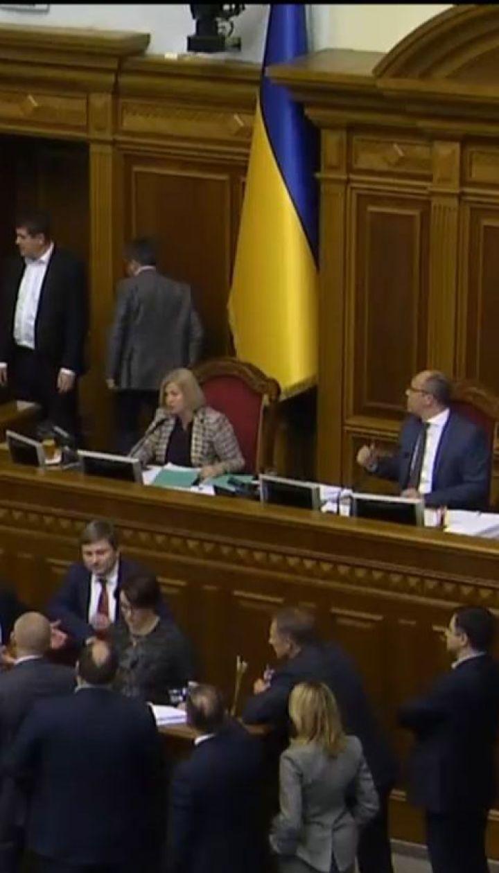 МВФ продовжить співпрацю з Україною попри запровадження воєнного стану