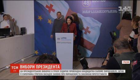 На виборах у Грузії лідирує провладна кандидатка Саломе Зурабішвілі