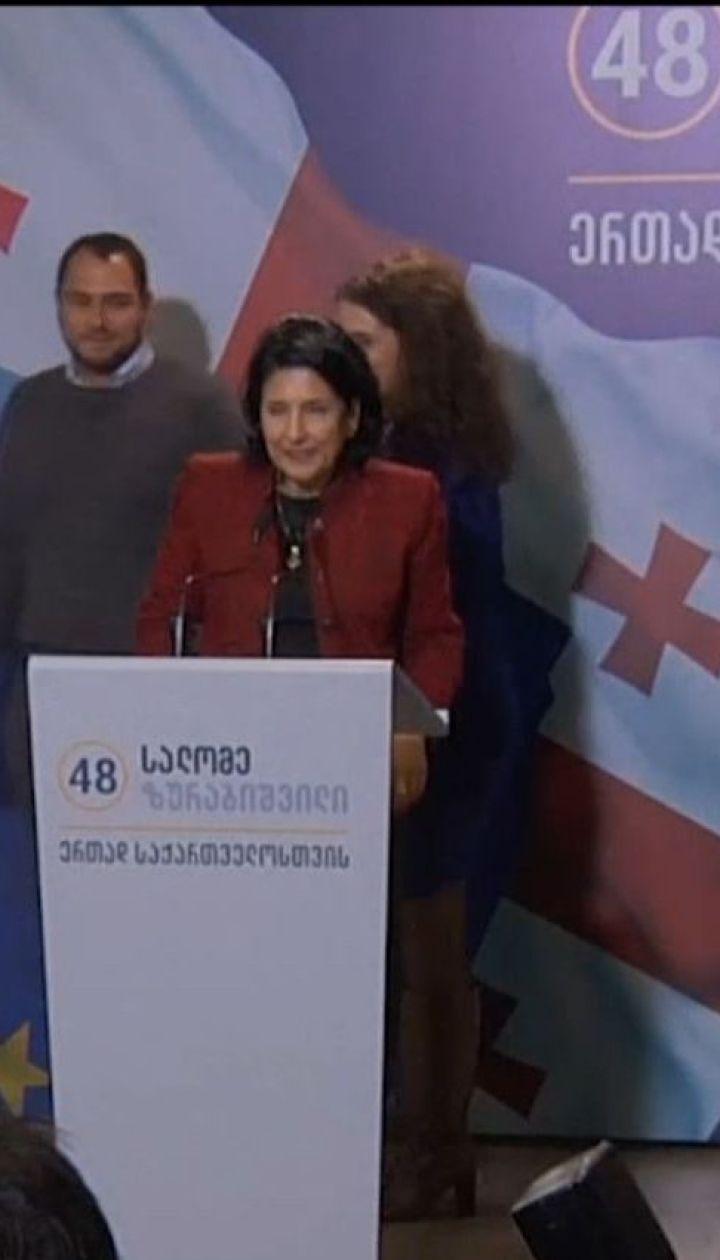 На выборах в Грузии лидирует провластный кандидат Саломе Зурабишвили