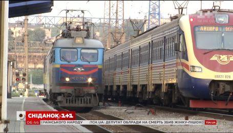 """'""""Укрзализныця"""" запретила возвращать билеты через Интернет на период зимних праздников"""