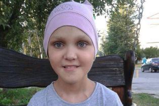 Валерія вже кілька років бореться зі злоякісною пухлиною