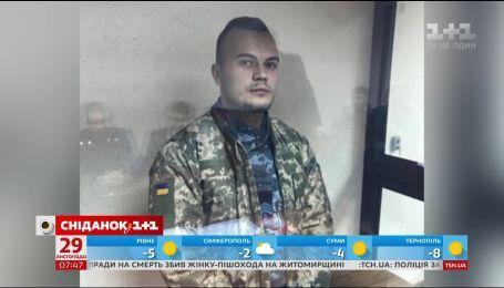 З дитинства мріяв про море: історія заарештованого Олега Мельничука