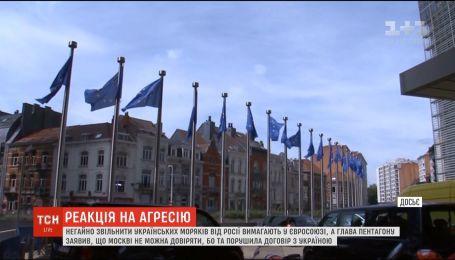 Евросоюз осуждает российскую агрессию, но санкции пока не вводит