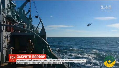 Командующий ВМС предлагает закрыть Босфор для российских кораблей