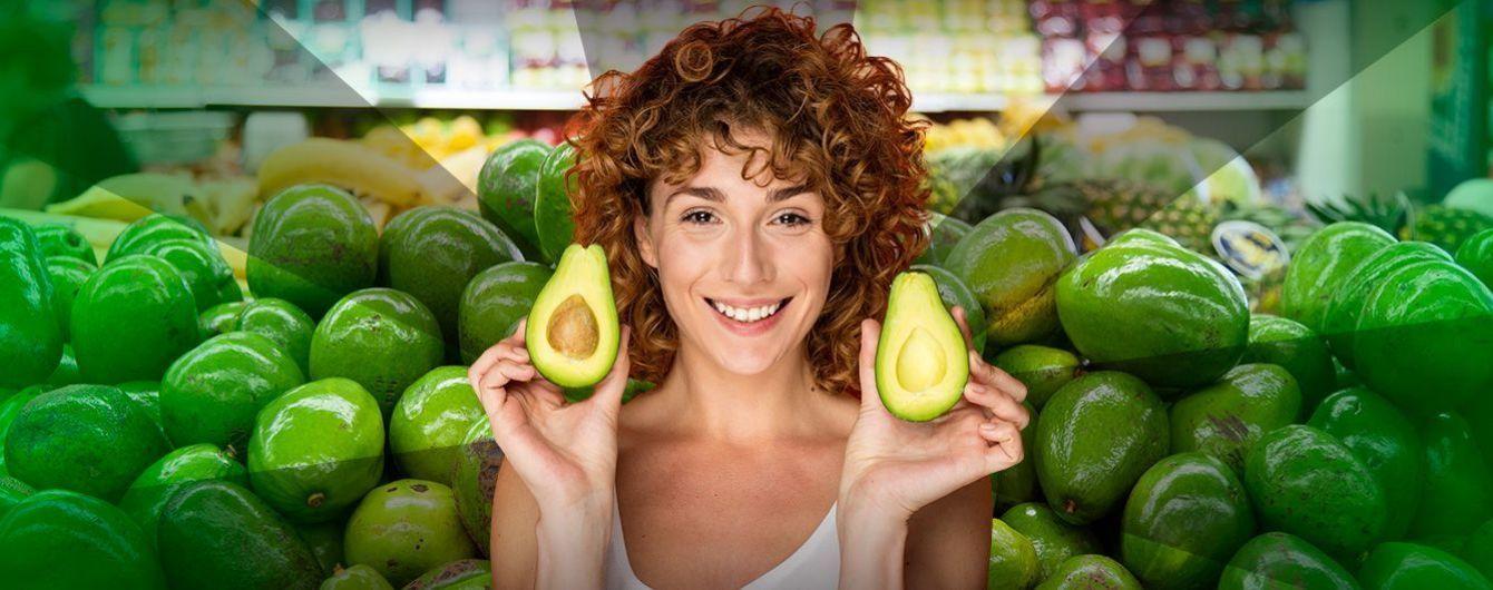 Чому авокадо такий корисний