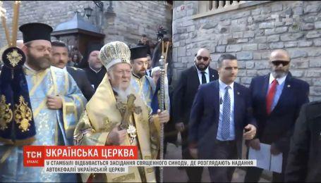 На засіданні Священного Синоду вносять останні правки у Томос