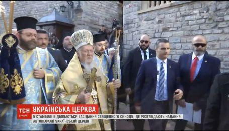 На заседании Священного Синода вносят последние правки в Томос