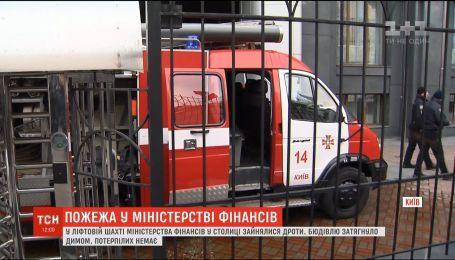 Работников Министерства финансов не пускают в офис из-за тления проводов