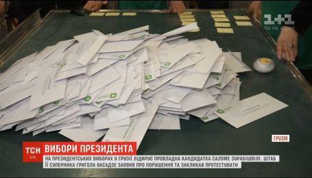 На виборах у Грузії майже 60% голосів набрала соратниця нинішнього президента
