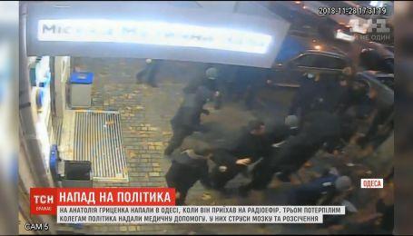 В Одессе однопартийцев Гриценко забросали яйцами и тыквой