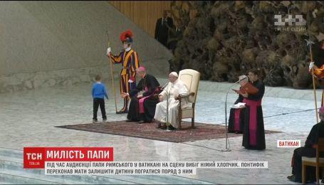 Папа Римський дозволив хлопчику погратися на сцені під час аудієнції у Ватикані
