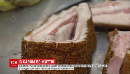Ульяна Супрун посоветовала есть сало, чтобы не мерзнуть зимой
