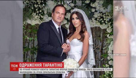 Відомий режисер Квентін Тарантіно вперше одружився