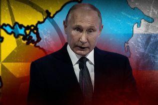 Чого чекати від Росії після агресії у Керченській протоці