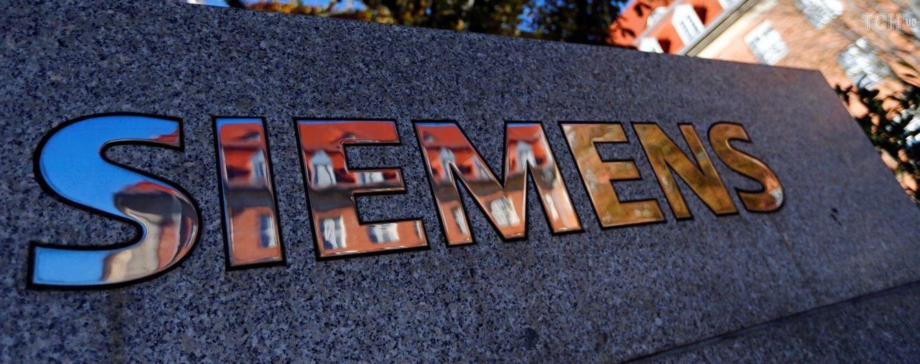 У Німеччині почали розслідування стосовно співробітників Siemens через постачання турбін до Криму
