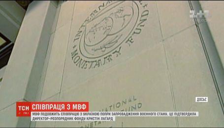 Директор МВФ подтвердила готовность фонда продолжить сотрудничество с Украиной