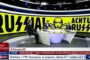 Польский телеканал обыграл нацистскую символику в названии России и изображении Путина