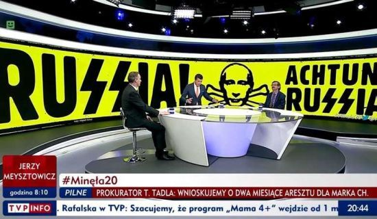 Польський телеканал обіграв нацистську символіку у назві Росії та зображенні Путіна