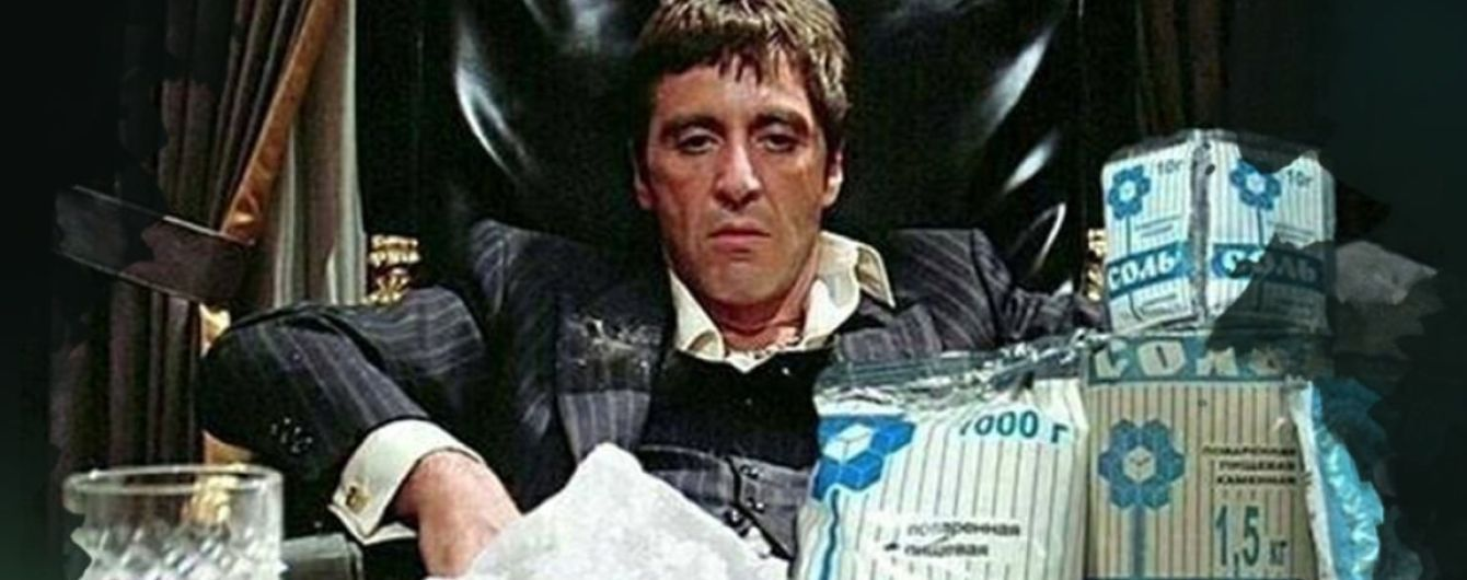 """""""Покупай на все деньги соль и гречку"""": украинцы высмеяли ложь известной российской пропагандистки"""