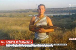 В Николаеве участник АТО выбросился с балкона на глазах у родного брата