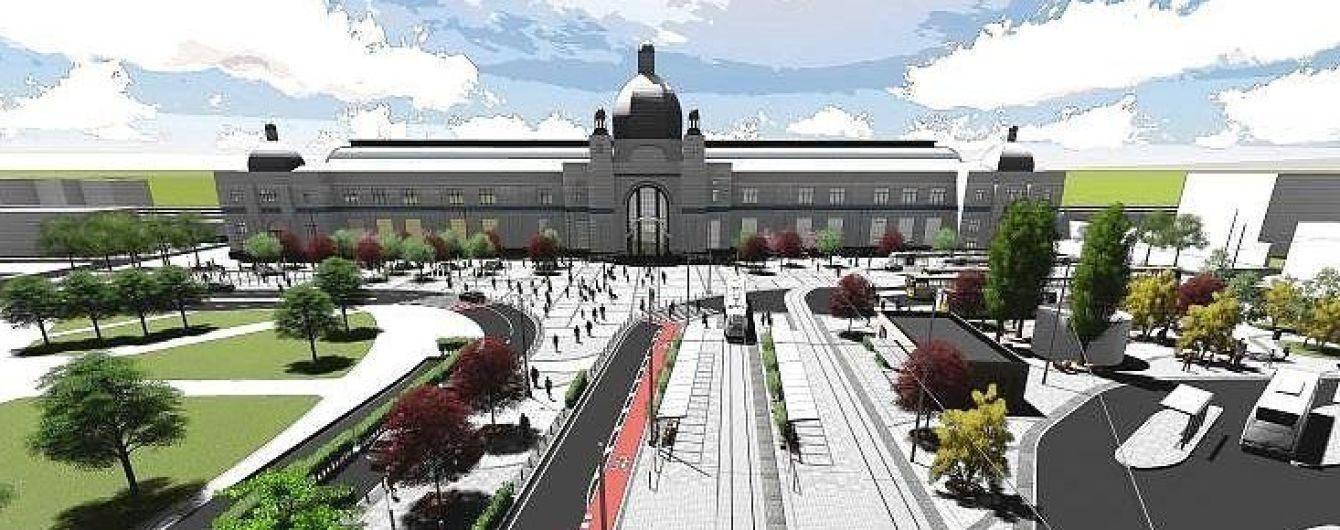 У Львові запускають реконструкцію площі біля залізничного вокзалу. Який вигляд вона матиме