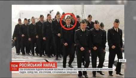 Ідентифікація зрадників. СБУ вирахувала колишніх українських офіцерів, причетних до нападу на Азові