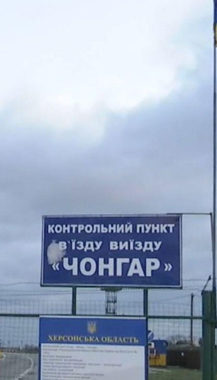 Иностранцев не будут пускать на территорию оккупированного Крыма