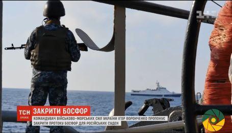 Командувач ВМС України пропонує закрити Босфор для російських кораблів