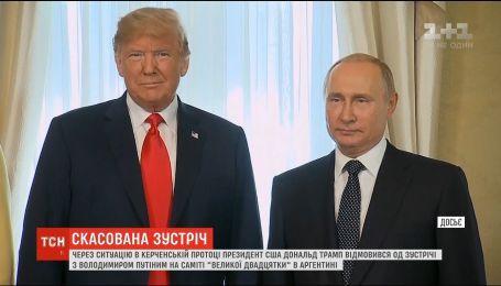 Трамп відмовився від переговорів з Путіним через ситуацію у Керченській протоці