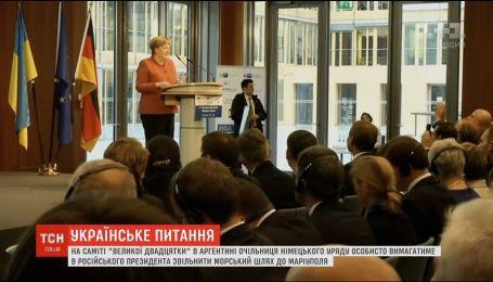 Меркель особисто поговорить з Путіним про російську агресію
