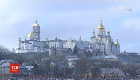 Доля святині: що очікує Почаївську лавру після повернення у власність держави