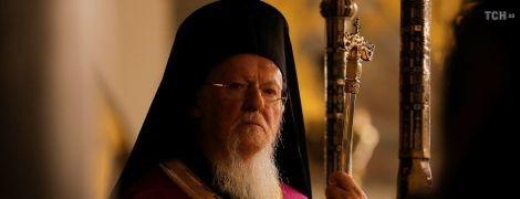 Патриарх Варфоломей поздравил и благословил митрополита Епифания – СМИ