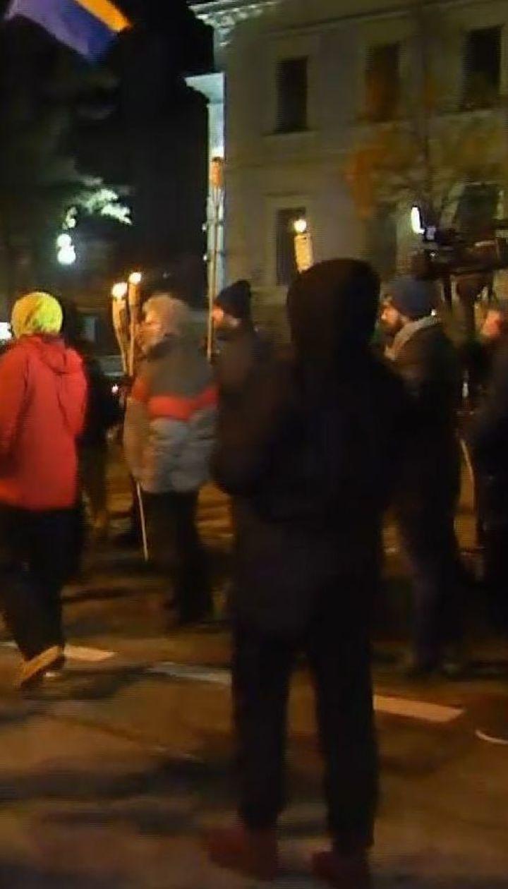 Річниця розгону Євромайдану: у Києві відбувається факельна хода