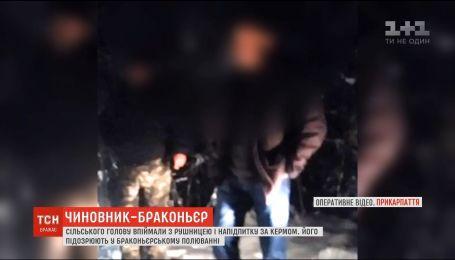 На Прикарпатье председателя села подозревают в браконьерстве